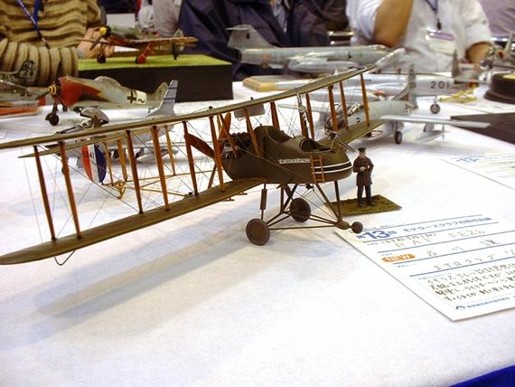 20020518-08.jpg
