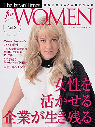 The Japan Times for WOMEN Vol.5