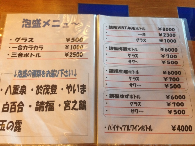 awamori.jpg