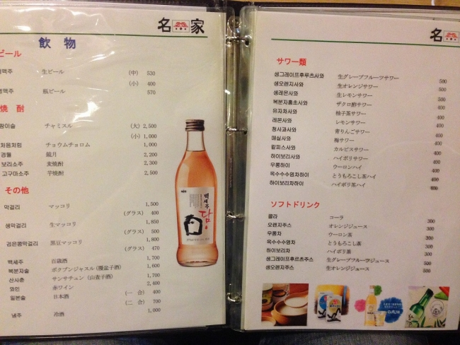 drink_201507132016256ef.jpg