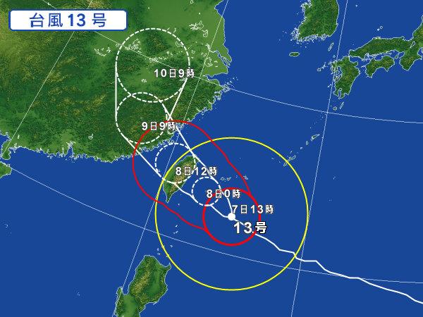 2015 8 7 台風13号