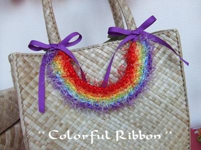 RainbowBagCharm.jpg