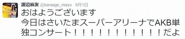 kawaei (3)