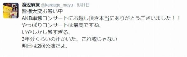kawaei (2)