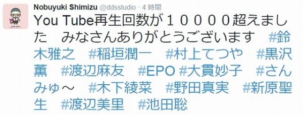 shimi_20150807004016ab3.jpg