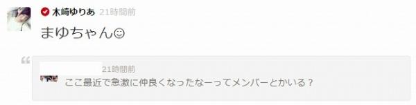 yuri_201506301402129f4.jpg