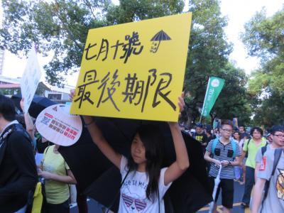 台湾教科書 705デモ 10_convert_20150706112303