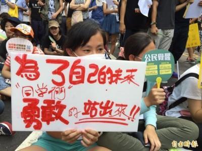 台湾教科書 705デモ+5_convert_20150706112654
