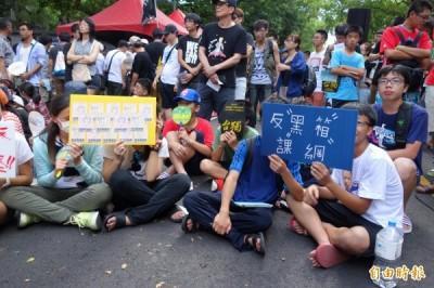 台湾教科書 705デモ+6_convert_20150706112440