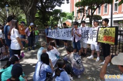 台湾教科書 705デモ+7_convert_20150706112715
