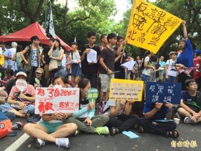 台湾教科書 705デモ+9_convert_20150706112330