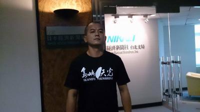 日経抗議 台北 270706 2_convert_20150707115647