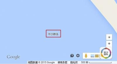 南支那海 グーグル スカボロ 「中沙」_convert_20150716131101