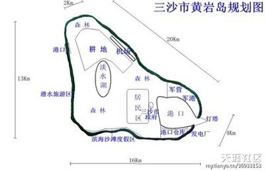 スカボロ 中国埋め立て計画