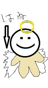 絵文字 天使 2