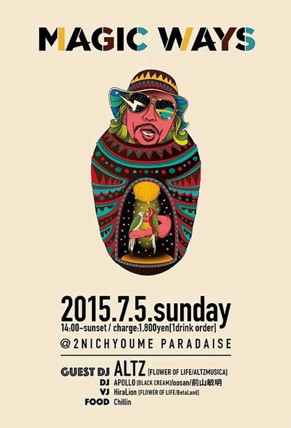 ALTZ 伊勢2丁目Paradise