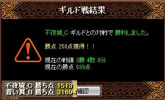 RedStone 15.06.03[06]