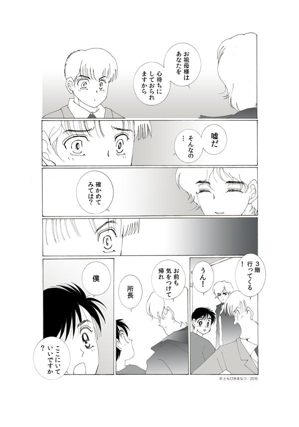 16-3-13.jpg