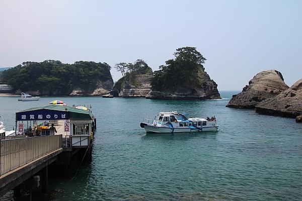 15堂ヶ島1