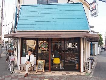 ARISE-COFFEE-ROASTERS15.jpg