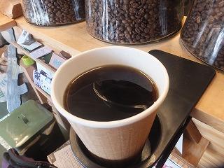 ARISE-COFFEE-ROASTERS21.jpg