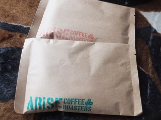 ARISE-COFFEE-ROASTERS30.jpg