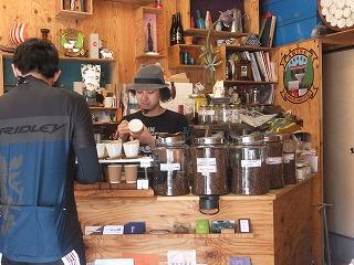 ARISE-COFFEE-ROASTERS35.jpg
