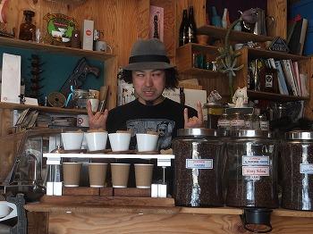 ARISE-COFFEE-ROASTERS42.jpg
