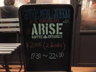 ARiSE-COFFEE-ENTANGLE13.jpg