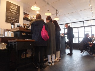 ARiSE-COFFEE-ENTANGLE27.jpg
