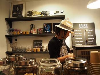 ARiSE-COFFEE-ENTANGLE4.jpg