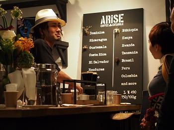 ARiSE-COFFEE-ENTANGLE5.jpg