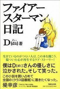 D-di9.jpg