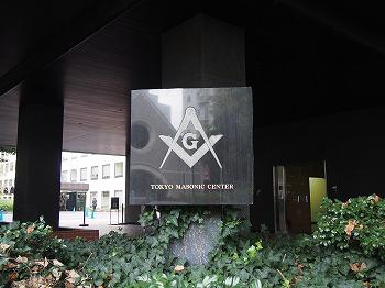 Freemasonry1.jpg