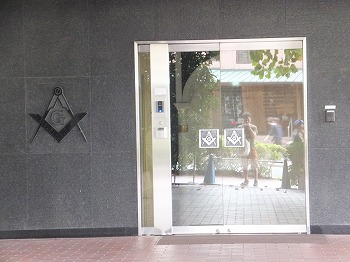 Freemasonry2.jpg