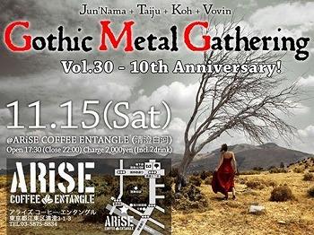 GOTHIC-METAL-GATHERING21.jpg
