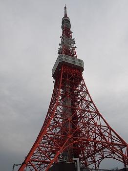 Tokyo-Tower239.jpg
