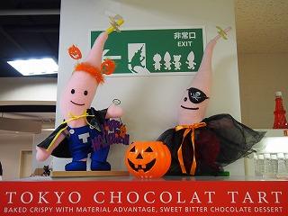 Tokyo-Tower252.jpg