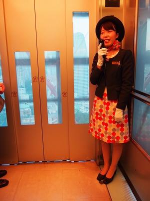 Tokyo-Tower256.jpg