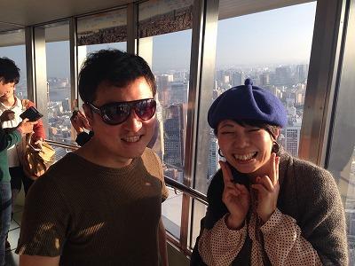 Tokyo-Tower261.jpg
