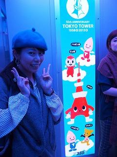 Tokyo-Tower272.jpg