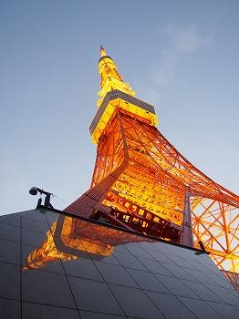 Tokyo-Tower274.jpg