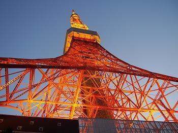 Tokyo-Tower275.jpg