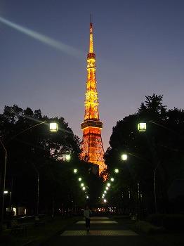Tokyo-Tower277.jpg