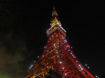 Tokyo-Tower278.jpg