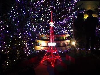 Tokyo-Tower281.jpg
