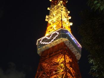 Tokyo-Tower283.jpg