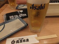 akasaka-marutomi2.jpg