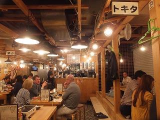 akasaka-marutomi4.jpg