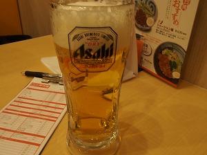 akasaka-sansyokohuku3.jpg